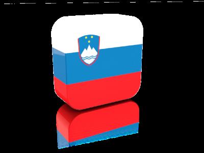 Izdelano v Sloveniji